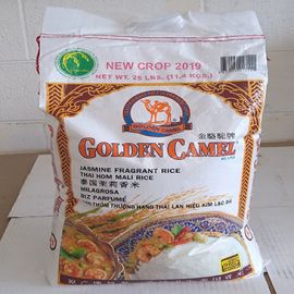 Golden Camel Rice